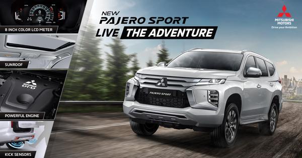 Program Penjualan Mitsubishi Motors April 2021